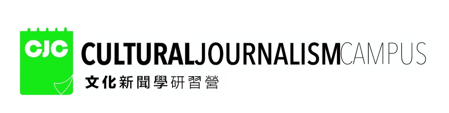 Cultural Journalism Campus