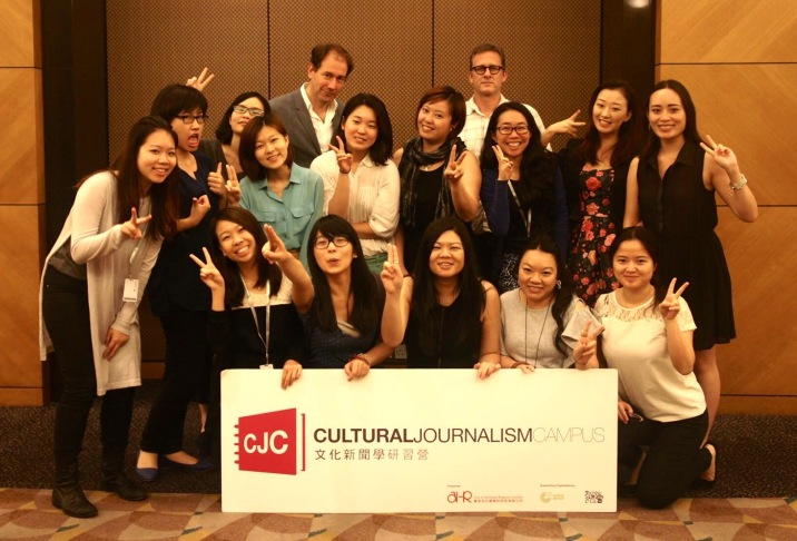 CJC Fellowship 2014 (1)